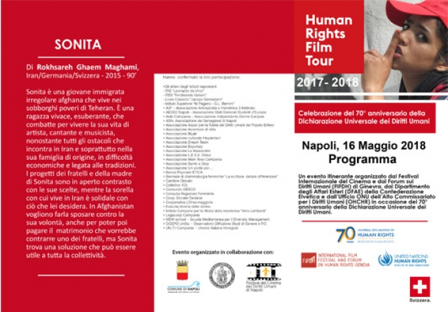 Human Rights Film Tour 2017-2018